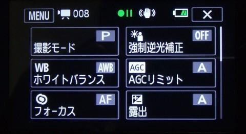 nomal_menu.jpg